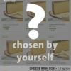 Cheese wish box - select 8 different cheeses for your personal box